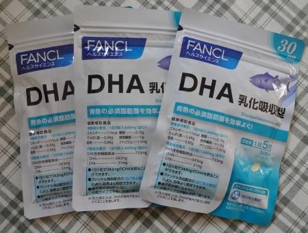DHA 乳化吸収型