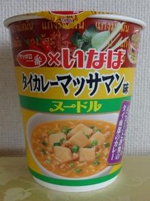 タイカレー マッサマン味ヌードル 108円