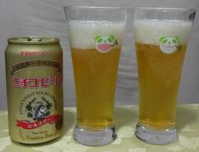 エチゴビール ピルスナー 288円