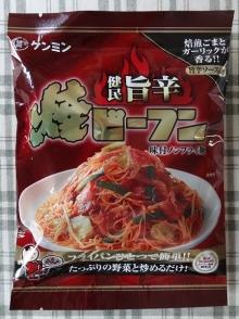 健民旨辛焼ビーフン 97円