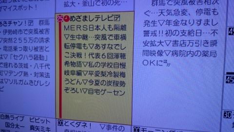 DSC_0739 (640x360)