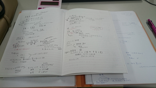 勉強してます!