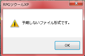 tkXP_Bug01.png