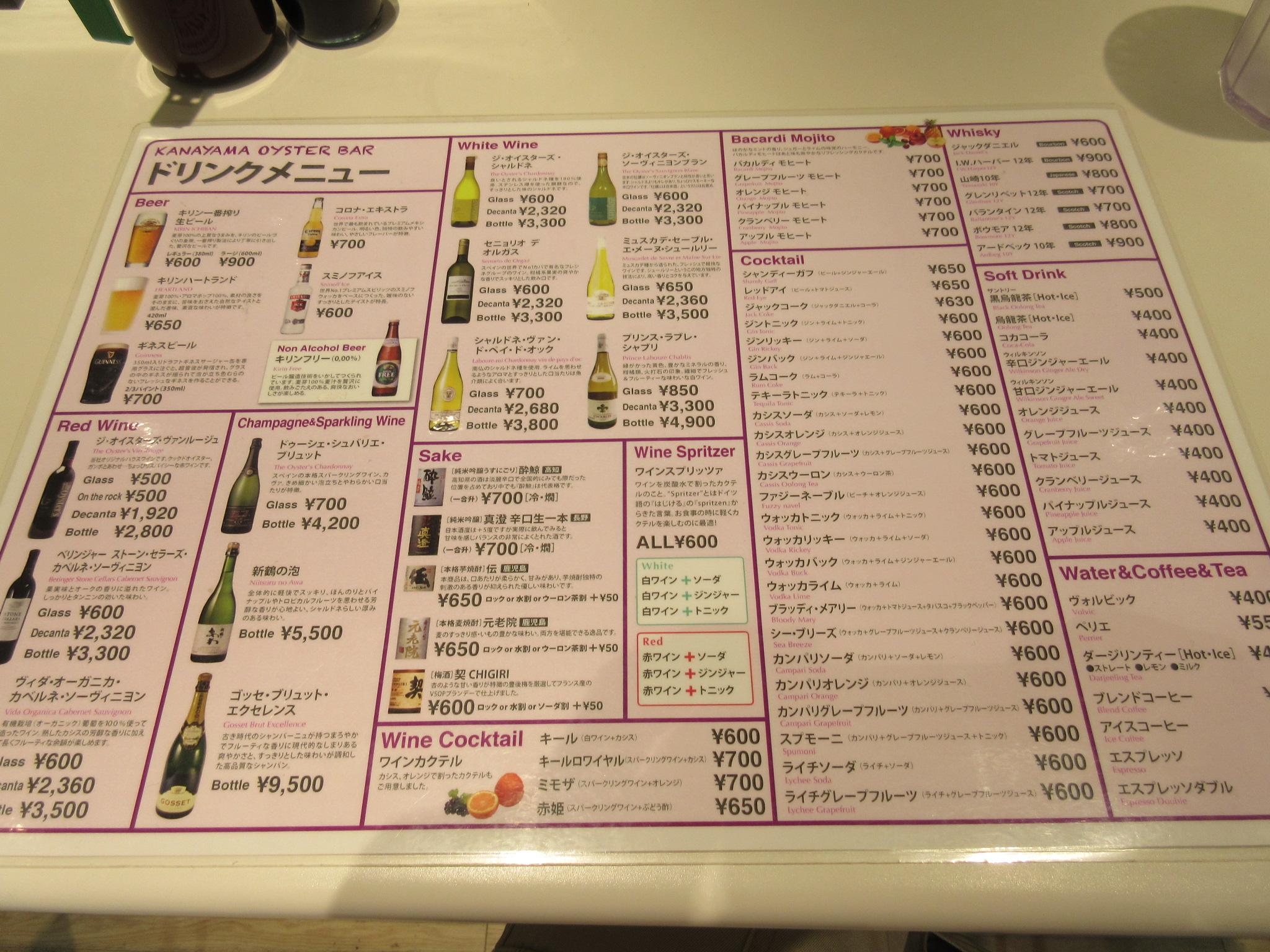 メニュー ワイン