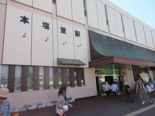 本塩釜駅前