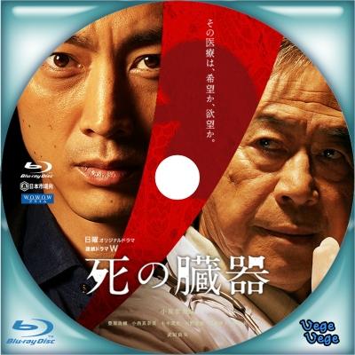 Tasha 3 fc dvd 211 - 2 part 2