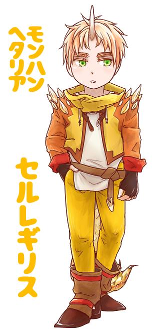 日記絵_セル下種リス