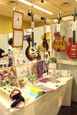 東京ハンドクラフトギターフェス2015-2