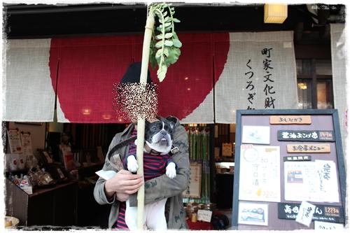IMG_8103け