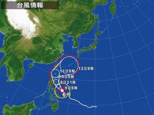 台風ドドン
