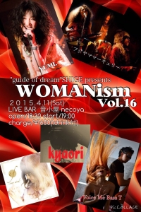 150411_WomanISM