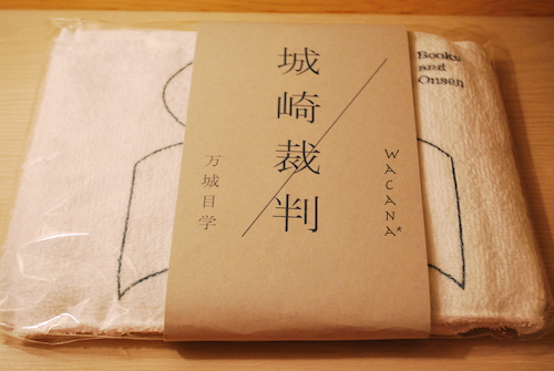 DSC_0495 のコピー