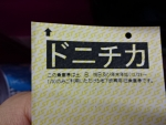 DSC00842_20150528004849279.jpg