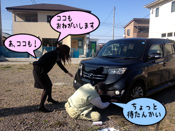 201504071.png