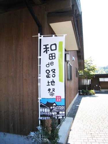20120911_03