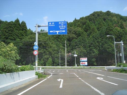 20120913_01