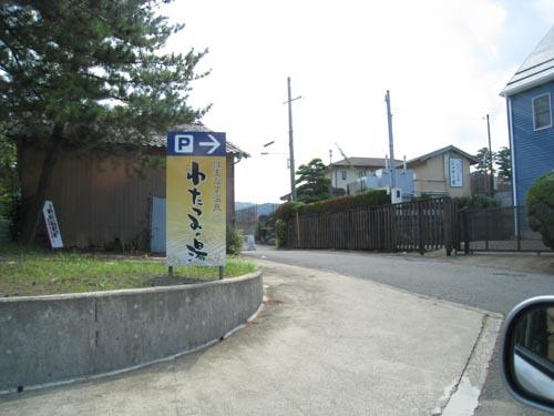 20120913_21