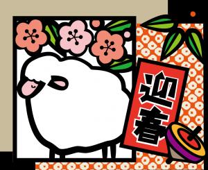 i-hituji117_convert_20150105093214.png