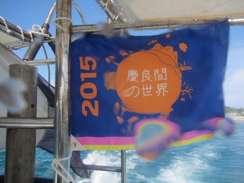 20150519_01.jpg