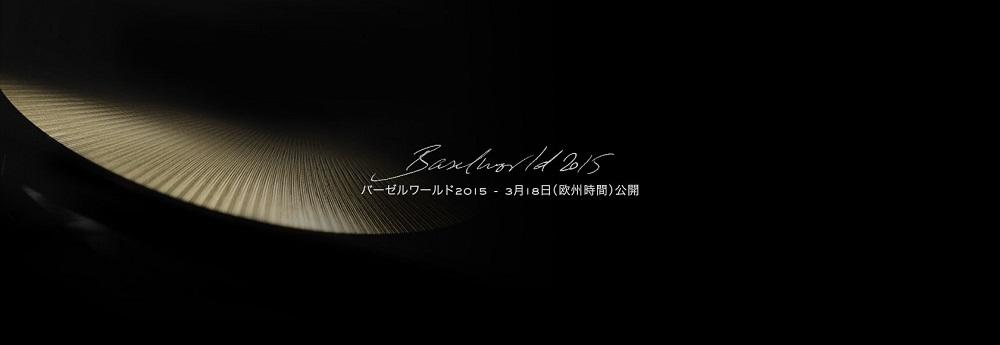 teaser_0001_1680x580_jp1570143858250OTD.jpg