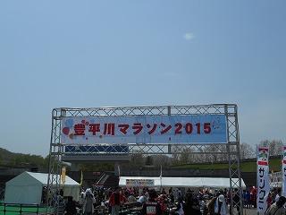 DSCN0903.jpg