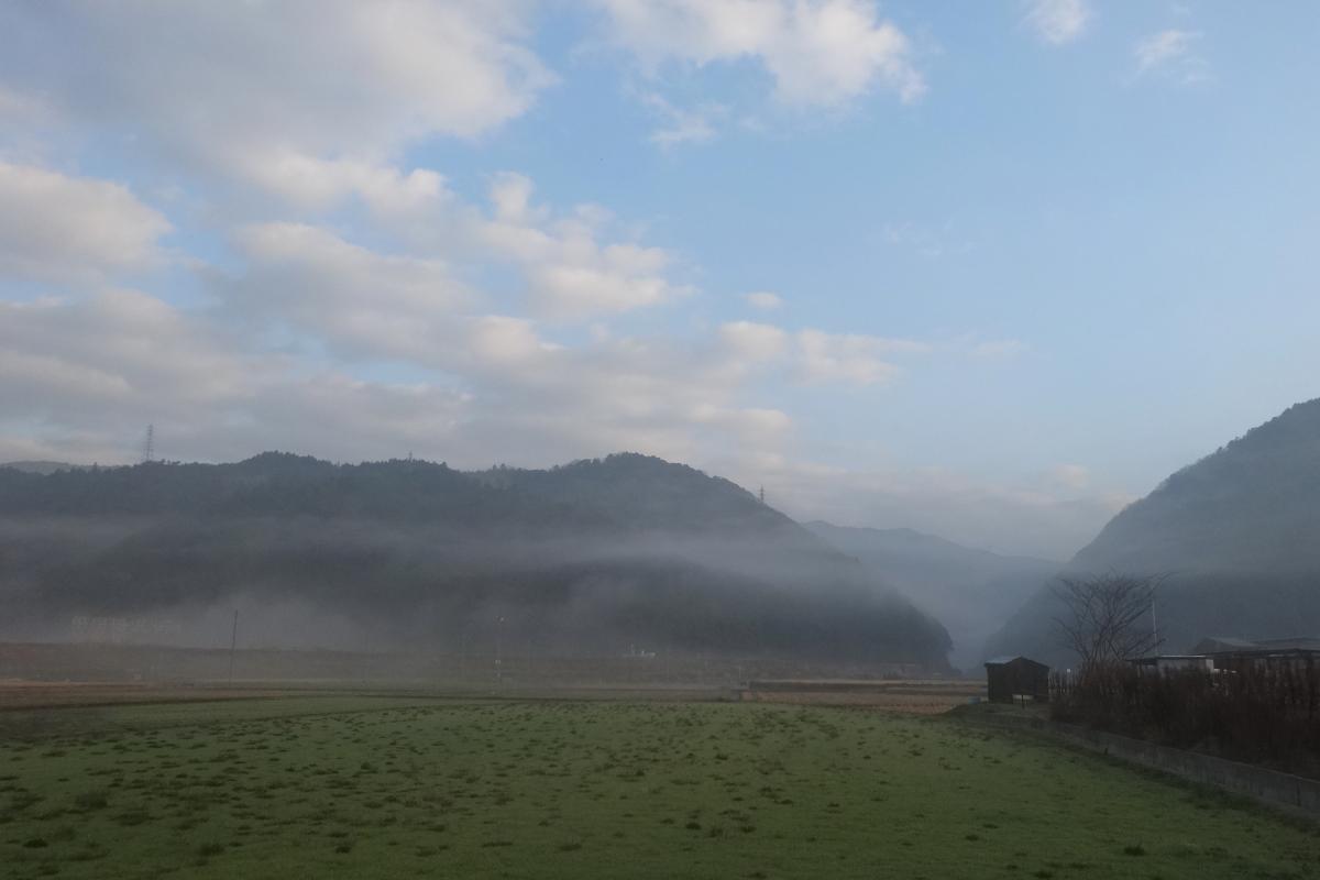 霧が晴れる