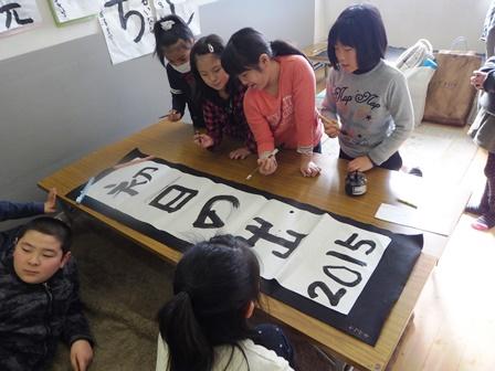 リレー書道6