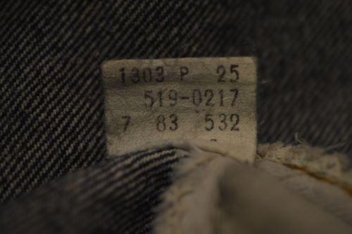 su 150122 ③ (9)wastevuille2011