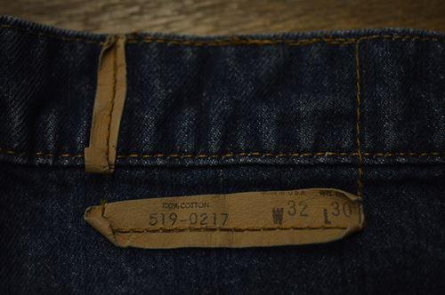 su 150122 ③ (7)wastevuille2011