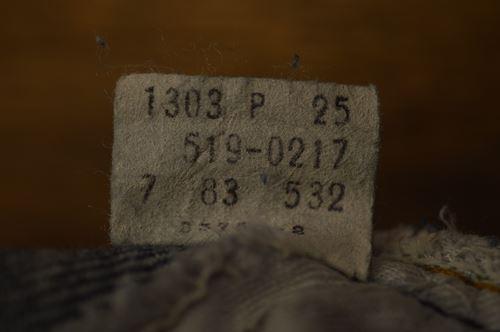 su 150310 ③ (3)wastevuille2011