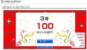 rikuru-to_20150515050836866.jpg