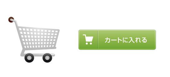 carts2-546x250.jpg