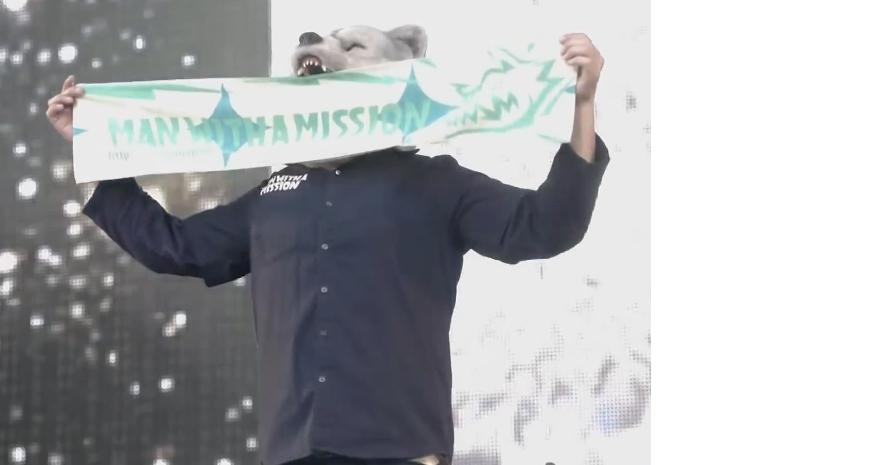 Man With A Mission 2015
