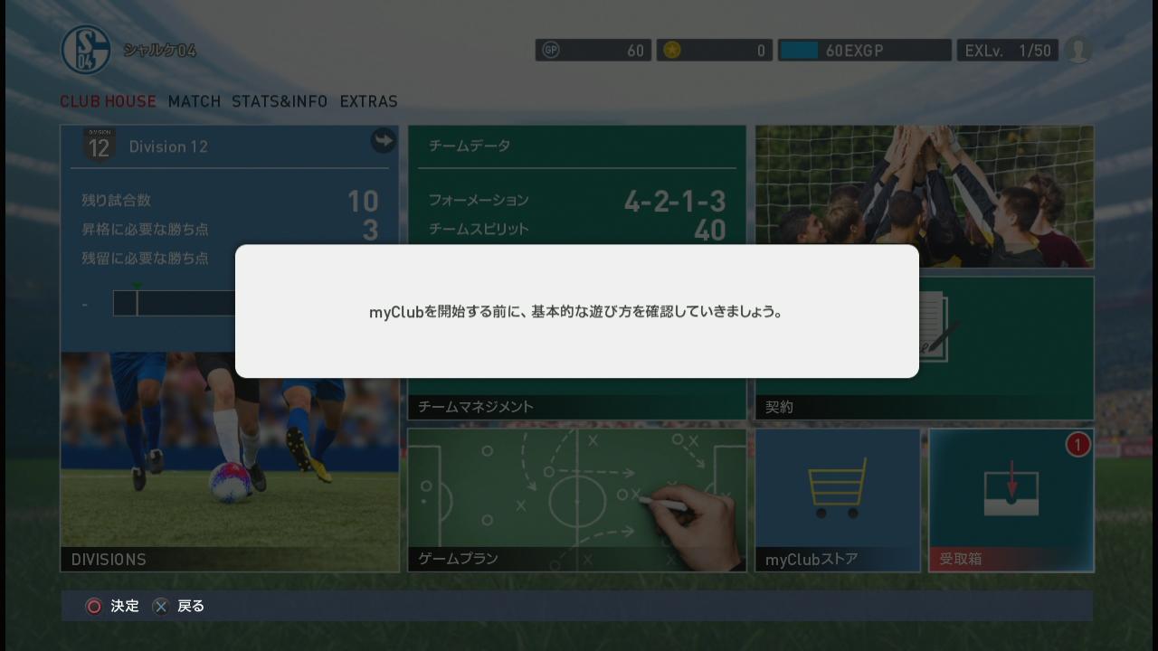 myclub1_12.jpg