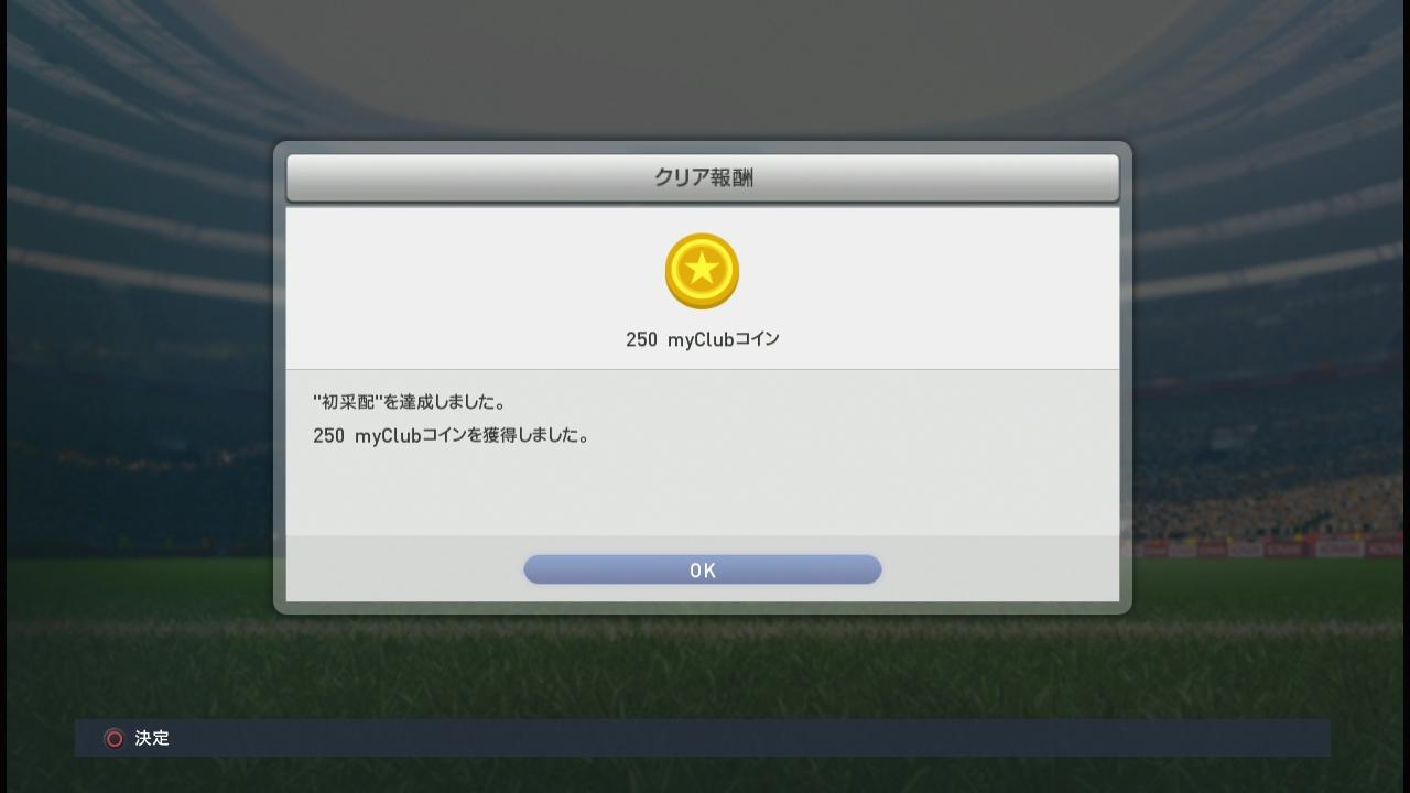 myclub1_22.jpg