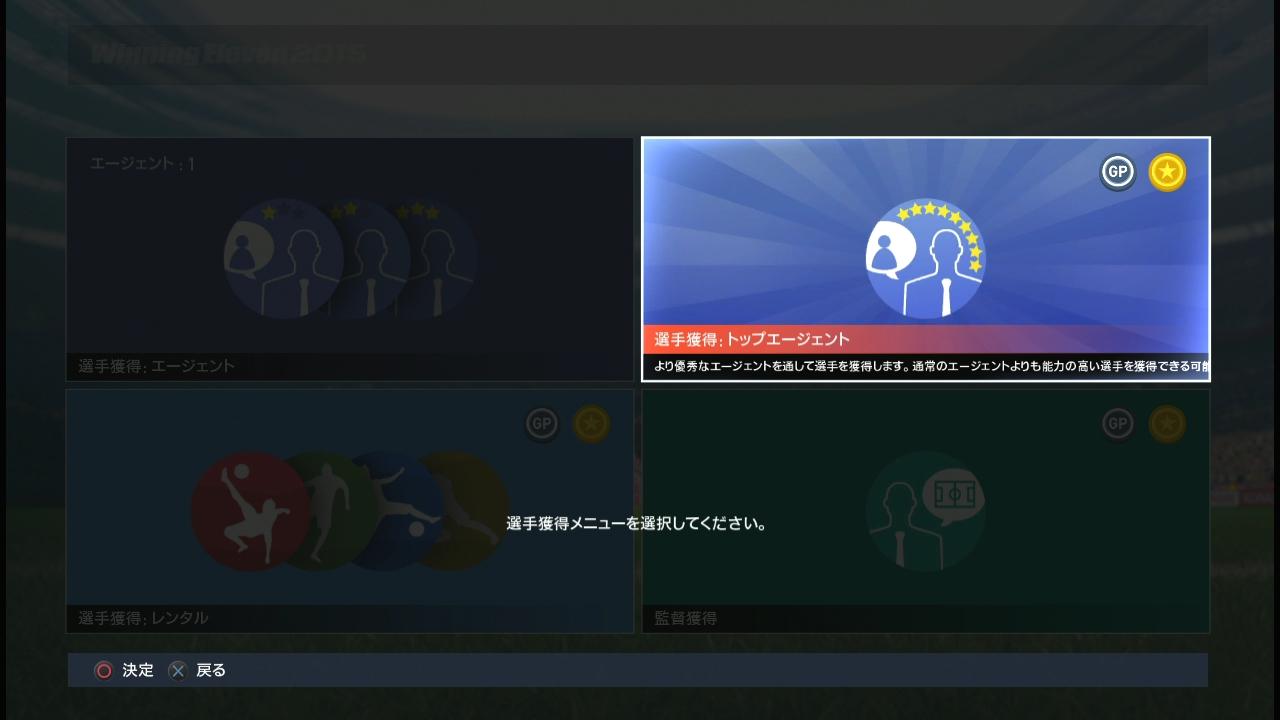 myclub1_23.jpg