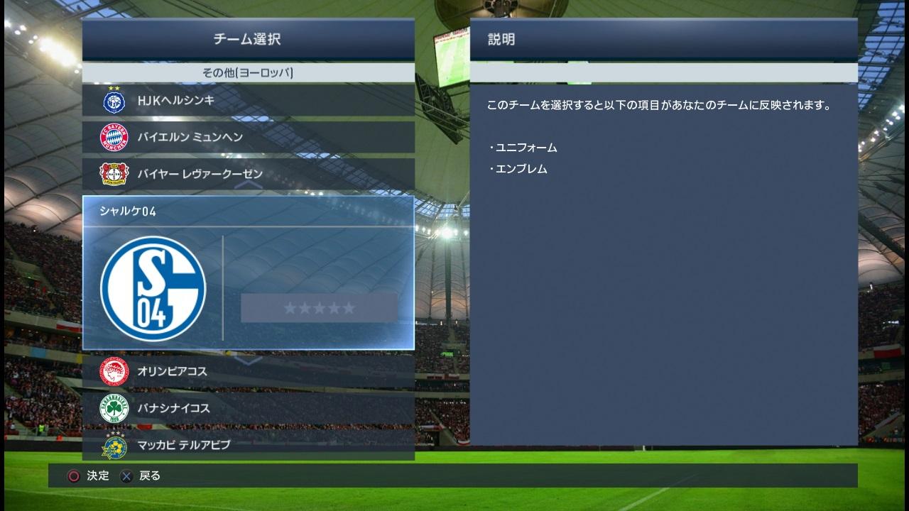 myclub1_3.jpg