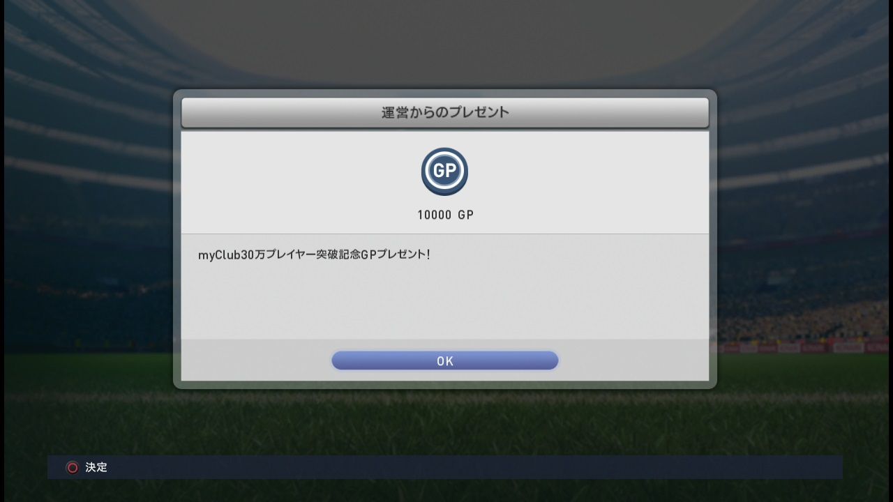 myclub2_4.jpg