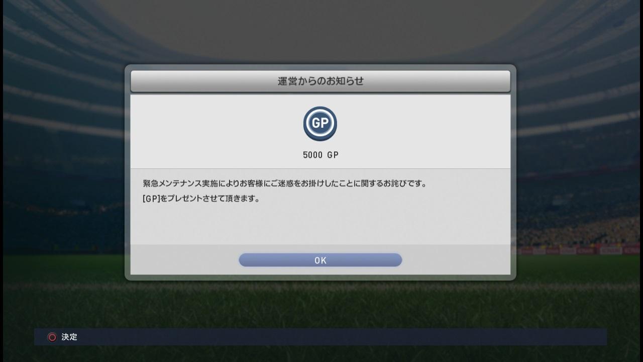 myclub2_5.jpg