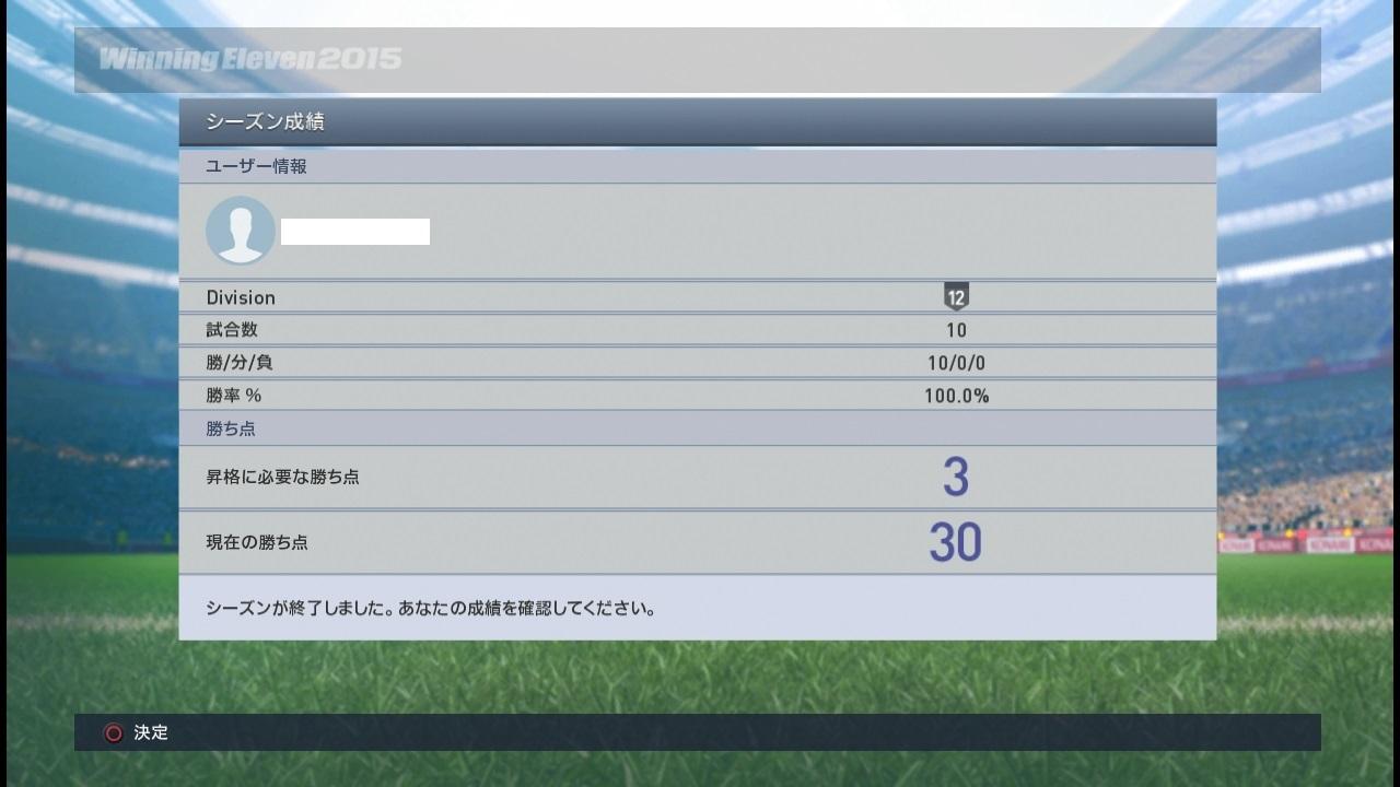 myclub3_2.jpg