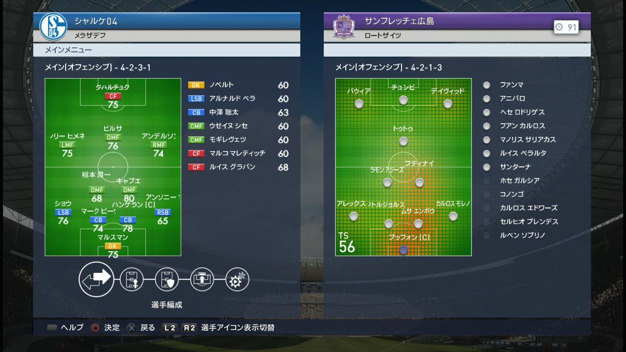 myclub3_8.jpg