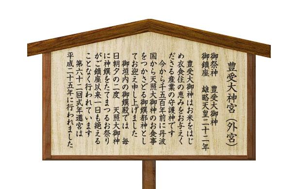 geku_01.jpg