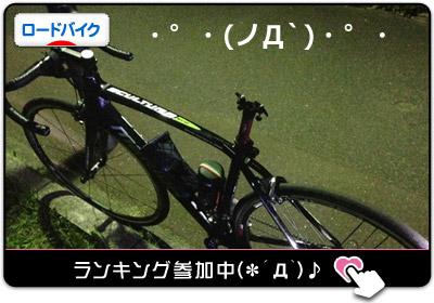 20150528bana.jpg