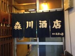 森川酒店:外観