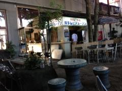 ビャガーデン博多屋:店内