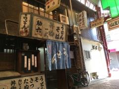 井ノ口酒店:ビール