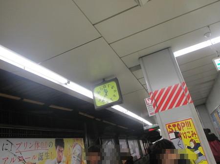 山手線渋谷駅ホーム。