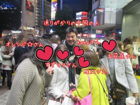 渋谷駅前で記念撮影。