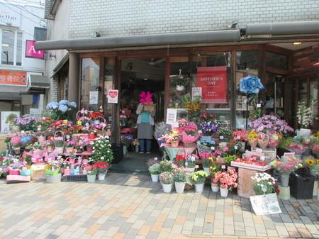 ユウタのお花屋さん。