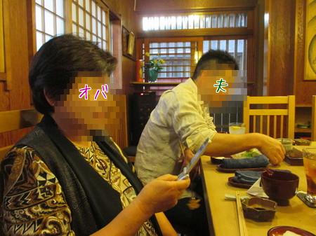 母の日2015。